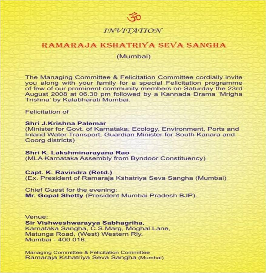 Invitation Message For Satyanarayan Pooja Letter Of Character Template
